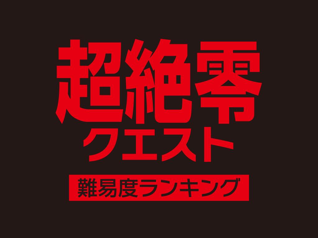 あなろぐ.com