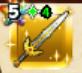 星ドラ「ロトの剣(つるぎ)」