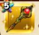 星ドラ「ルビスの杖」