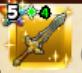 星ドラ「ルビスの剣(つるぎ)」